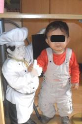 sofian-et-le-cuisinier.jpg